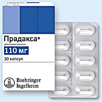 Прадакса Лекарство Инструкция Цена Аналоги - фото 7