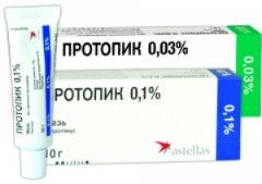 Протопик Крем Инструкция Цена - фото 5