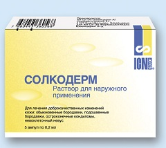 Солкодерм Инструкция По Применению Цена В Украине - фото 2