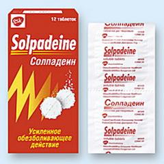 Витамин С Растворимый Инструкция По Применению