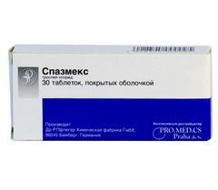 Лекарство Спазмекс Инструкция По Применению - фото 2