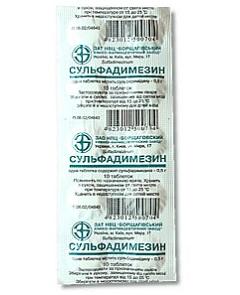 таблетки сульфадимезин инструкция по применению