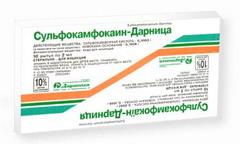 сульфакаин инструкция по применению цена - фото 7