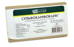 сульфакаин инструкция по применению цена - фото 3