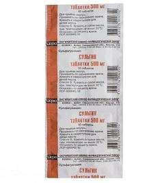 Сульгин таблетки инструкция по применению