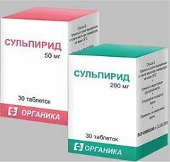 сульпирид 50 мг инструкция по применению - фото 6