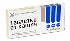 таблетки от кашля инструкция по применению взрослым - фото 2