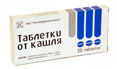 таблетки от кашля 10 инструкция по применению - фото 10