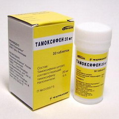 инструкция по применению тамоксифена - фото 3
