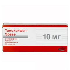 инструкция по применению тамоксифена - фото 10
