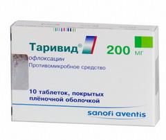 Таблетки, покрытые пленочной оболочкой, Таривид