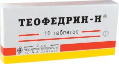 цефедрин инструкция по применению - фото 6