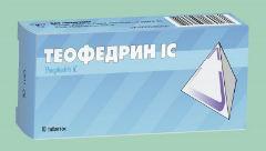 цефедрин инструкция по применению - фото 5