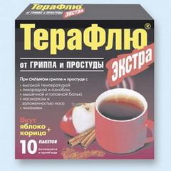 Лекарство Терафлю Инструкция По Применению - фото 7