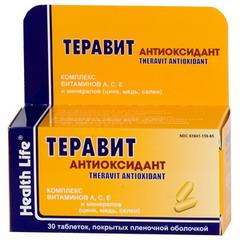 полисорб или полифепан что лучше при аллергии