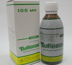 тыквеол таблетки инструкция по применению цена - фото 7