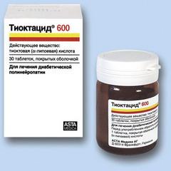 тиоктацид 300 инструкция по применению