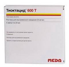 лекарство тиоктацид инструкция - фото 8