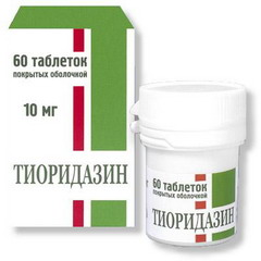 тиоридазин аналоги инструкция по применению цена