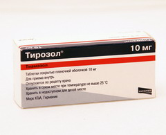 Лекарство тирозол инструкция
