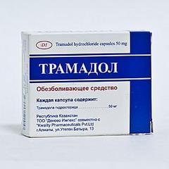 трамал лекарство инструкция - фото 11
