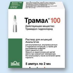 трамал лекарство инструкция img-1
