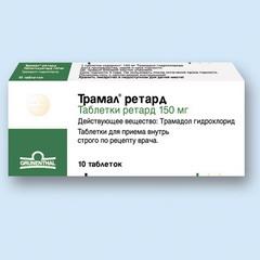 трамал лекарство инструкция - фото 2