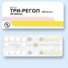 три регол таблетки инструкция по применению - фото 11