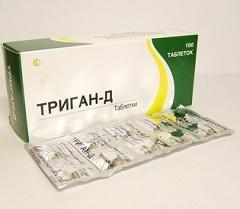 триган е таблетки инструкция по применению - фото 2