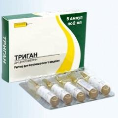 триган е таблетки инструкция по применению - фото 7