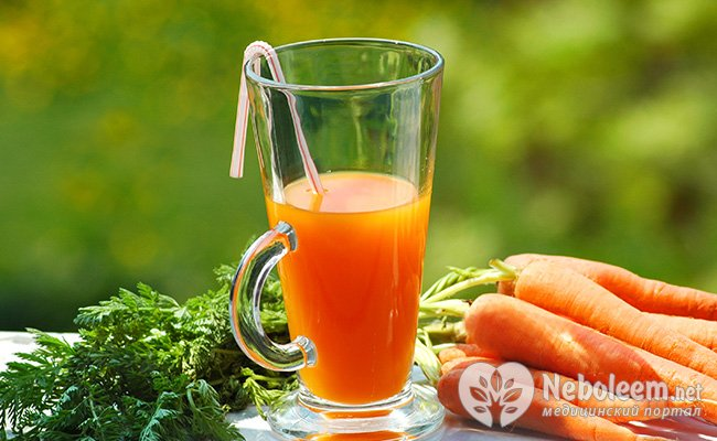 Лікування морквяним соком