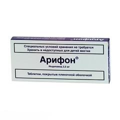 Таблетки, покрытые пленочной оболочкой, Арифон