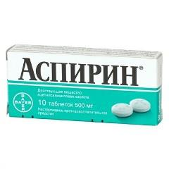 Аспирин таблетки инструкция по применению для детей