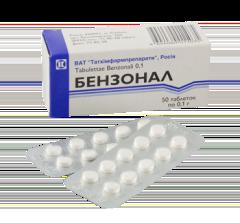 бензонал инструкция по применению таблетки