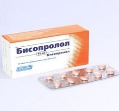 лекарство бисопролол инструкция по применению img-1