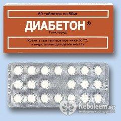 Диабетон Чай Инструкция По Применению - фото 3