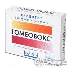 Гомеопатические таблетки Гомеовокс