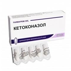 Флуконазол  инструкция по применению показания дозы