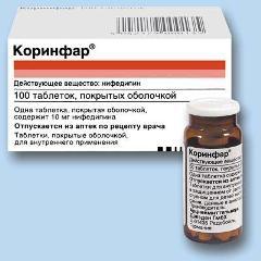 коринфар инструкция по применению таблетки