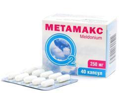 мегамакс таблетки инструкция - фото 3