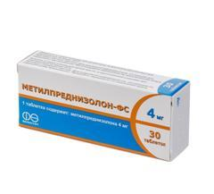 Methylprednisolone инструкция
