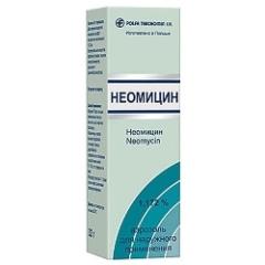 Аэрозоль для наружного применения Неомицин