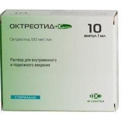 Раствор для внутривенного и подкожного введения Октреотид