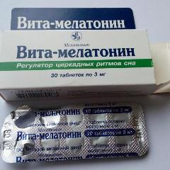 Мелатонин 5 Мг Инструкция По Применению - фото 10