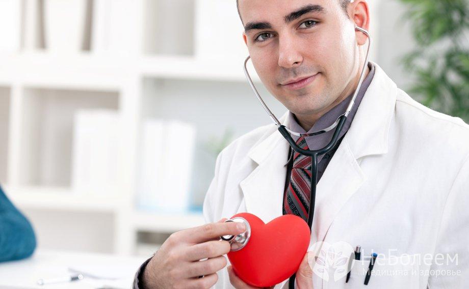Картинки по запросу прием кардиолога