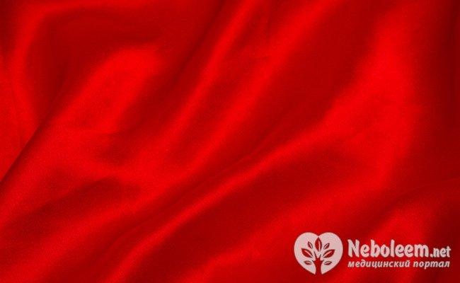 Как влияет на человека красный цвет
