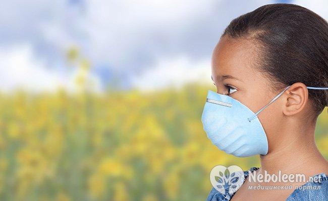 ингаляции против аллергии