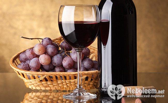 1 стакан червоного вина від інфаркту