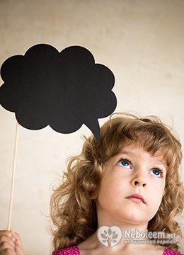 Дизартрія у дітей - діагностика і корекція
