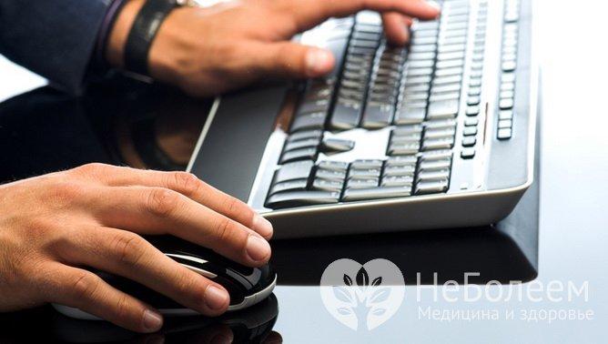 Клавиатура и компьютерная мышь